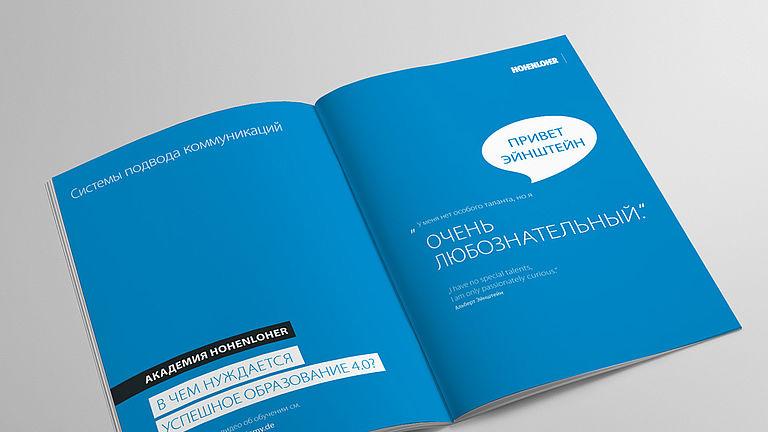 Products media supply catalogue