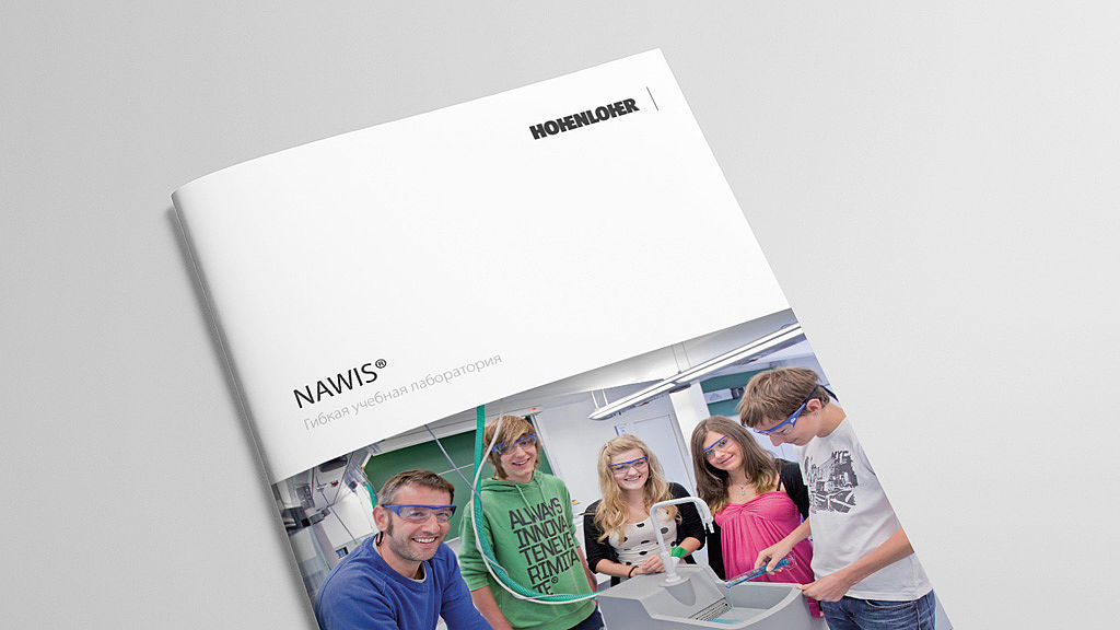 NAWIS room concept brochure