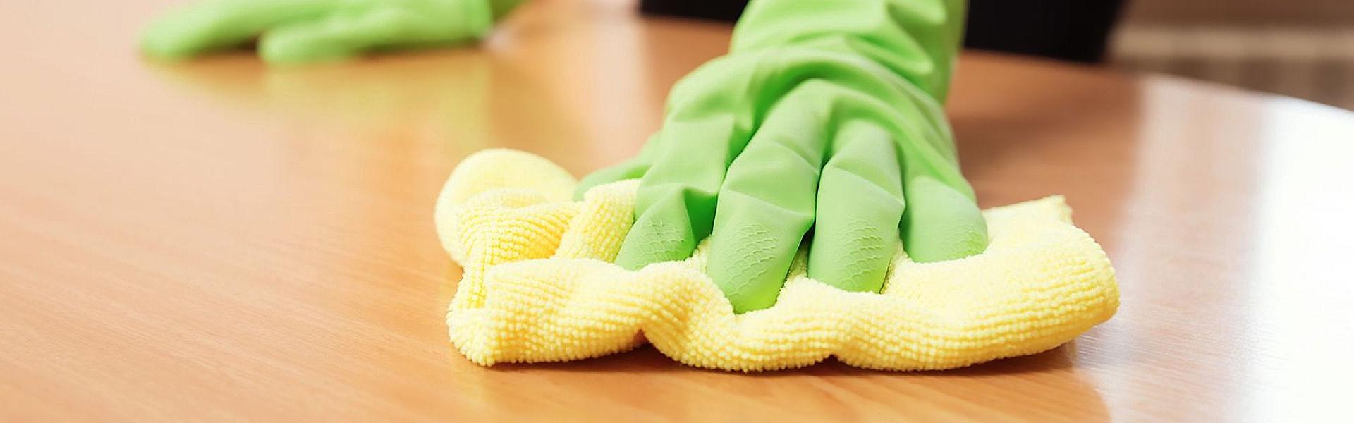 Уборка с помощью ткани